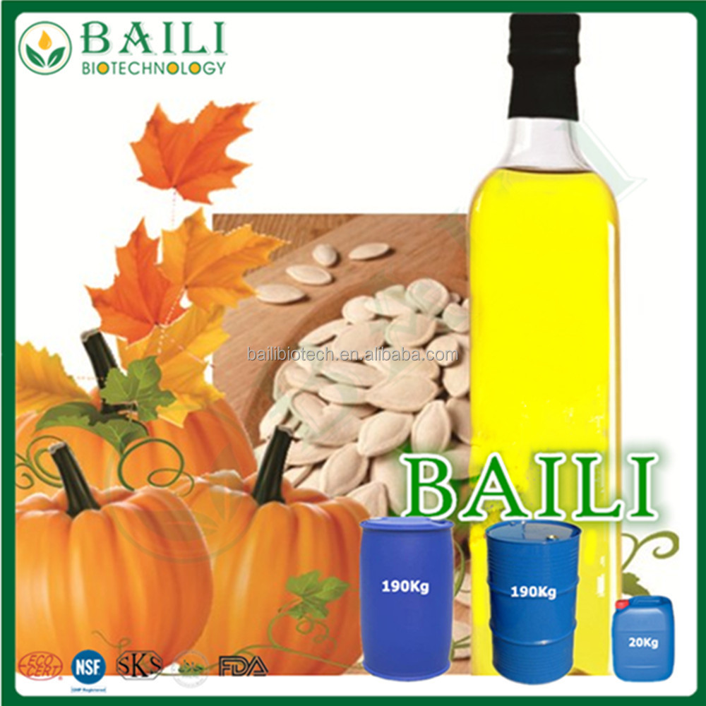 Strict quality control organic Pumpkin Seed Oil health food care oil