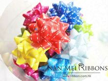 2 inches dia. Printed Embossed Ribbon Gift Wrapping Decoration Star Bow