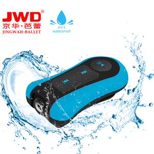 A-112 waterproof MP3 player