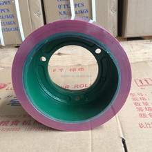 High Quality Rice mill Rubber Roller, EPDM Rice Rubber Roller