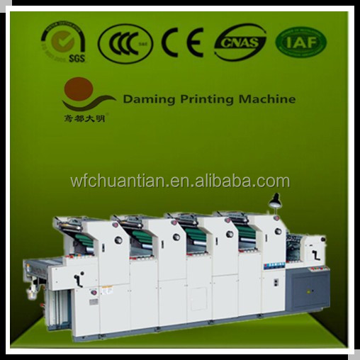 for sale weifang DM447LII multicolor 4 color offset printing machine