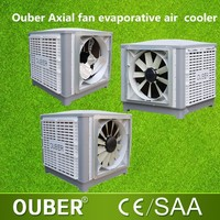 New design commercial desert cooler water cooled best commercial evaporative air cooler 2015