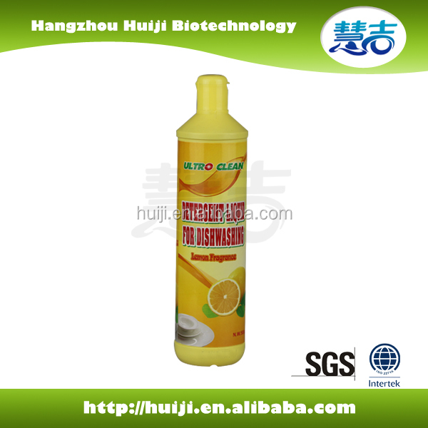 Kitchen Cleaning dish washing liquid soap detergent china manufacure