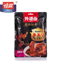 200G Chinese bittern Chinese mixed spices liquid seasoning