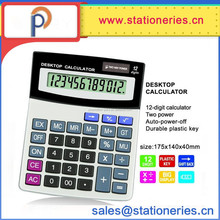 New Choice for Gifts Promotional Desktop Calculator
