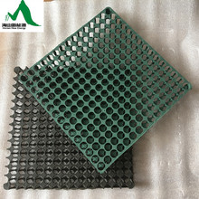 HDPE plastic cell and drainage plate/drainage cage