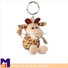 2017 hot selling cute custom cartoon plush giraffe keychain