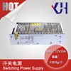 CE Approved Power Supply 120w 12v