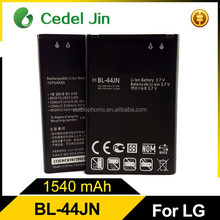 Smartphone spare parts battery BL-44JN for LG E730/P690/P693