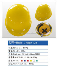 Safety Helmet with yellow