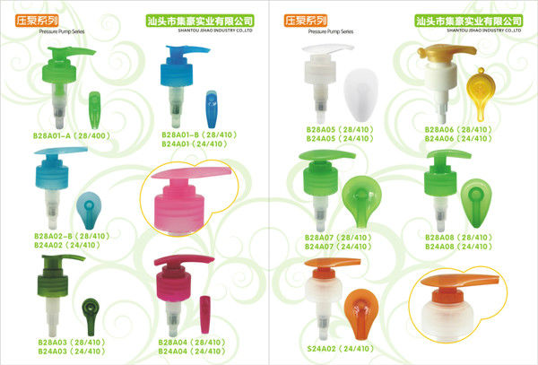 24mm 28mm  Foam Soap Dispenser Pump,Hand Dispensing lotion Pumps
