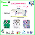 happy flute baby cloth diaper reusable AI2 diapers