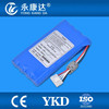 Ni-MH 9.6V 3800mAh Battery FX-7402 Battery for Fukuda FX-7402, Cardimax FX-7402 454863-0040 Medical device battery