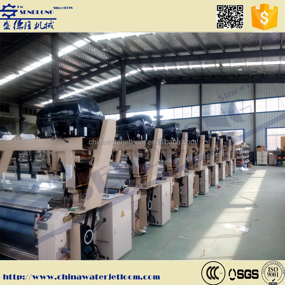 Qingdao Sendlong cam shedding Dobby shedding water jet loom air jet weaving loom