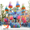 chinese theme park equipment outdoor amusement games kids game rides happy jellyfish