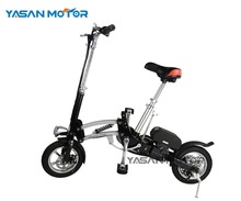 Factory Price 12 Inch Mini Folding Electric Bike 250W 36V Foldable Ebike with EN 15194