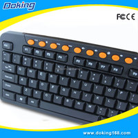 Standard style multimedia wired keyboard