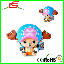 manufacturer china one piece chopper plush toys for baby gift
