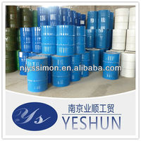Trimethyl Hydroquinone