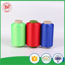 Manufacturers colored ACY reliance high tenacity polyester yarn manufacturer