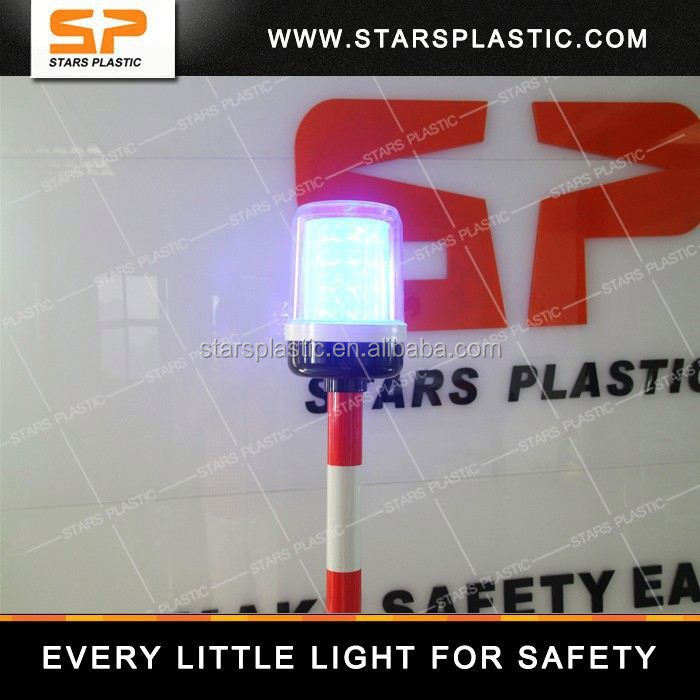 AB-1720 Rechargeable LED warning beacon rechargeable led flashing beacon