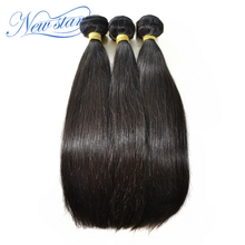 2017 New Products Indian Hair straight Weaving Bestselling for Christmas gift