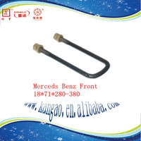 45# grade 8.8 U bolt for Mercedes Benz