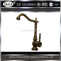 Bathroom single handle antique brass faucet kitchen faucet basin faucet water tap