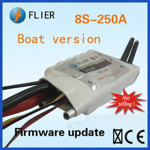 ESC 250A for RC Boat remote control toys and brushless electric motors