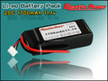 Lipo battery high capacity 1700mah high discharge rate 20C 11.1v