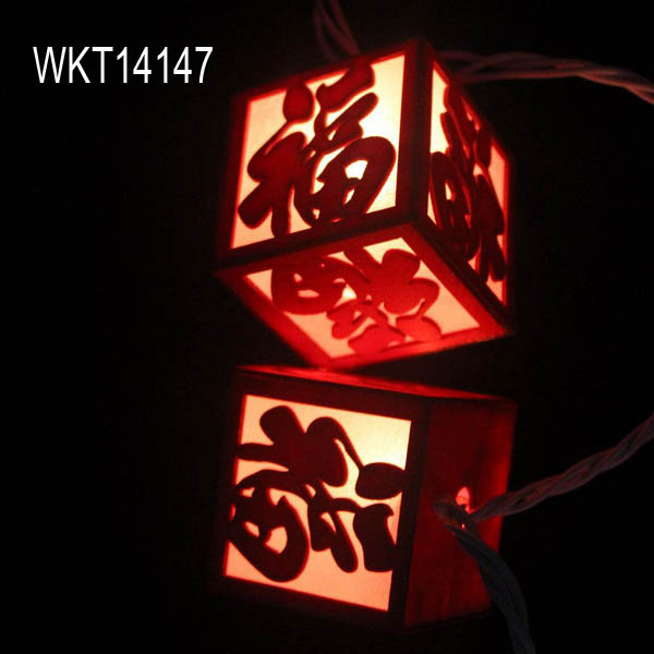 Hot sale party decoration mini Chinese Festival wood craft 10 string lights