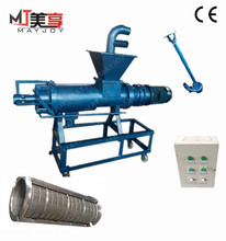 Best selling cow dung poultry manure processing machine/cow manure removal machine for farm manure and dung dewater use