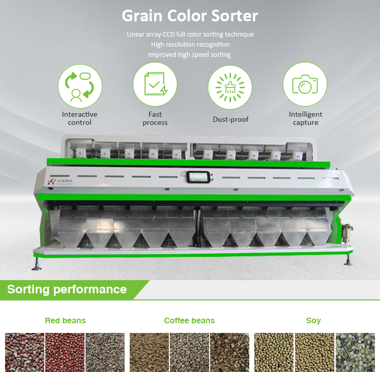 colored ccd camera red pepper color sorting machine