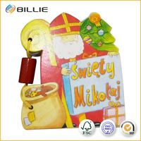 You Must Buy BILLIE Magical Child Book