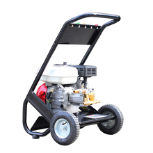 BISON 180A electric power washer 6.5HP copper swashplate <strong>pump</strong> 180bar portable high pressure car washer
