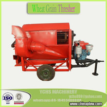 Cheap wheat rice thresher/small crop threshing machine