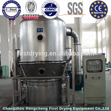 experienced manufacturer lab fluid bed dryer with CE certificate