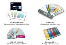 Convenient and economical OCEANPOWER 258 Building Color Card for paints.