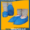 Health Medical Shoe Cover