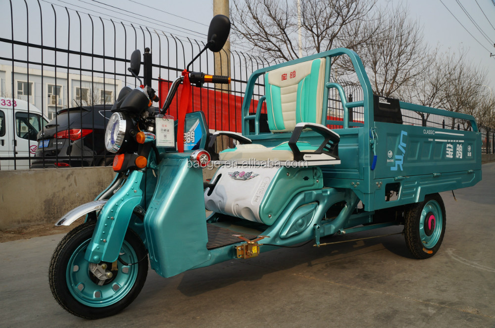 Auto electric tricycle rickshaw for sale