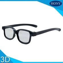 PL0017 Cinema 3D Glasses For LG 3D TVs - Adult Sized Passive Circular Polarized 3D Glasses