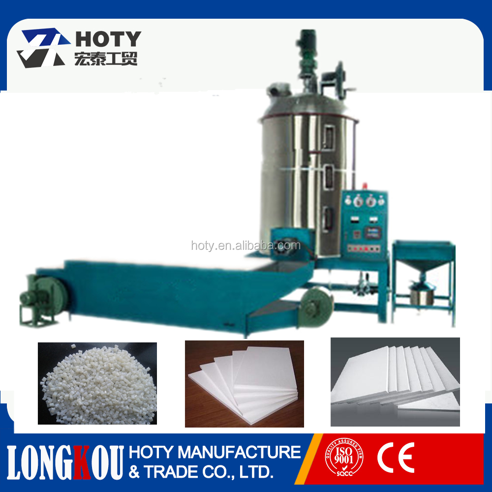 polyethylene eps expand machine for air bubble pad