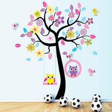 170*160cm Large Wall Stickers For Kids Room Owl Swing Tree Kids Baby Room Stickers Diy Vinyl Quote Wall Sticker Poster Home Deco
