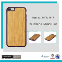 China cheap TPU Bumper Wood Cover Back Case For iPhone 5/ 6/ 6 Plus New Style Wooden Case For iPhone 6