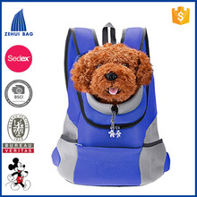 Latest Style Comfortable Dog Cat Pet Carrier Backpack Travel Carrier Bag Front for Small dogs Carrier Bike Hiking Outdoor