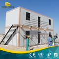 Prefab flat packed design sandwich panel living container house