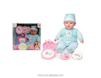 import 43CM talking BABY lovely DOLL at cheap price