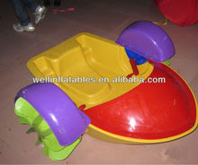 funny water pool handle paddle boat for kids