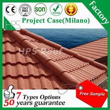 Corrugated stone tile wholesale sand coated metal roofing sheet