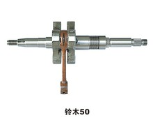 High Quality Motorcycle Engine Suzuki 50Crankshaft